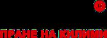 Chistacha_Prane_na_kilimi_logo